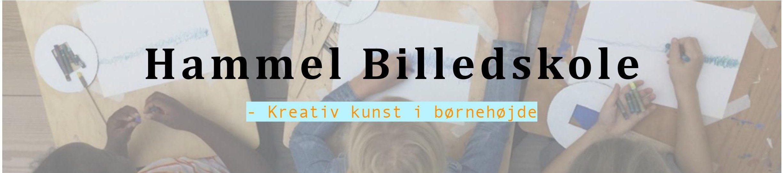 Hammel Billedskole